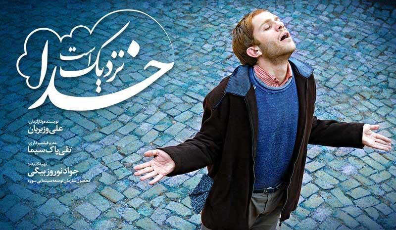 Efektler Içinde Kaybolmamış Içinizi Isıtacak 10 Harika Orta Doğu
