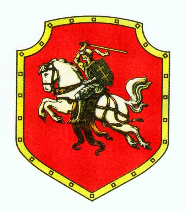 9. Litvanya Dükalığı