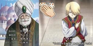 Asın Bayrakları! Osmanlı Devletini Konu Alarak Gururlandıran Anime: Shoukoku no Altair