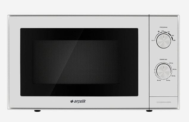 6. Kendi pizzanızı kendi evinizde yapmanızı sağlayacak mikrodalga fırın