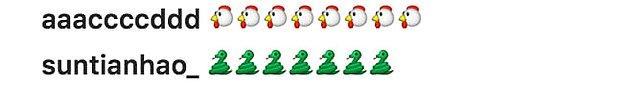 Fakat hayranlar bu kez diğer Instagram paylaşımlarının altına 'tıslayan yılan emojileri' atmaya başladı. Tavuk emojileri ise Çin'de yılanla aynı anlama geliyor.