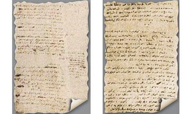 4. Kitabın orijinalinin cinler hakkında fazla detaylı ve çizimlerle desteklenmiş olması insanların yazarının da onlardan biri olduğunu düşünmesine neden olmuş olabilir.