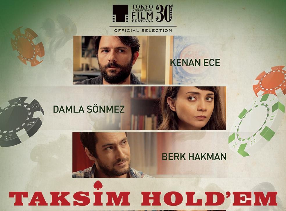 Bir Kısmını Duymadın Bile Son On Yılın IMDBde En Çok Puan Kapmış 19 Türk Filmi 53