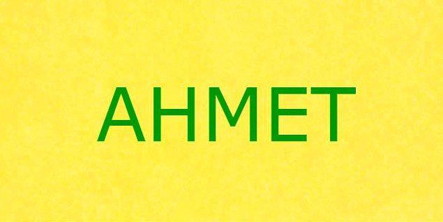 Ebru/Ahmet
