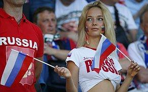 Rus Olsan İsmin Ne Olurdu?