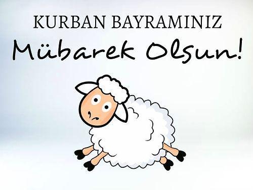 Курбан-байрам в Турции в 2025 году