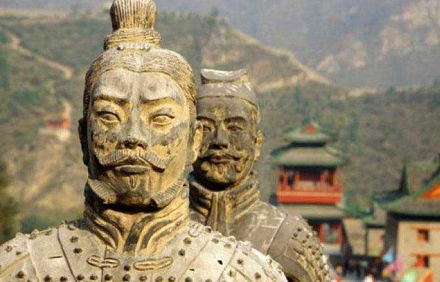 Çin İmparatorluğu