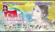 Nippon Television Network'de Şarkı Söyleyen Temsilcimiz: Dilara Aybar