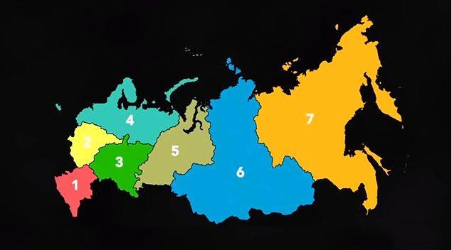 6. Rusya'nın 89 federasyon bölgesini daha rahat kontrol edebilmek için 7 idari bölgede yer alacak şekilde yeniden düzenledi.