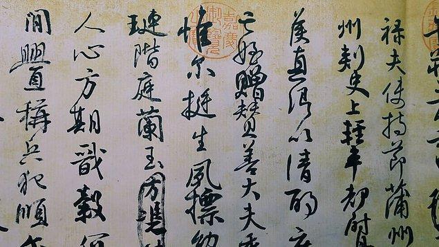 5. Japon öğrenciler diğer derslerin dışında şiir ve Japon kaligrafisini öğrenirler.