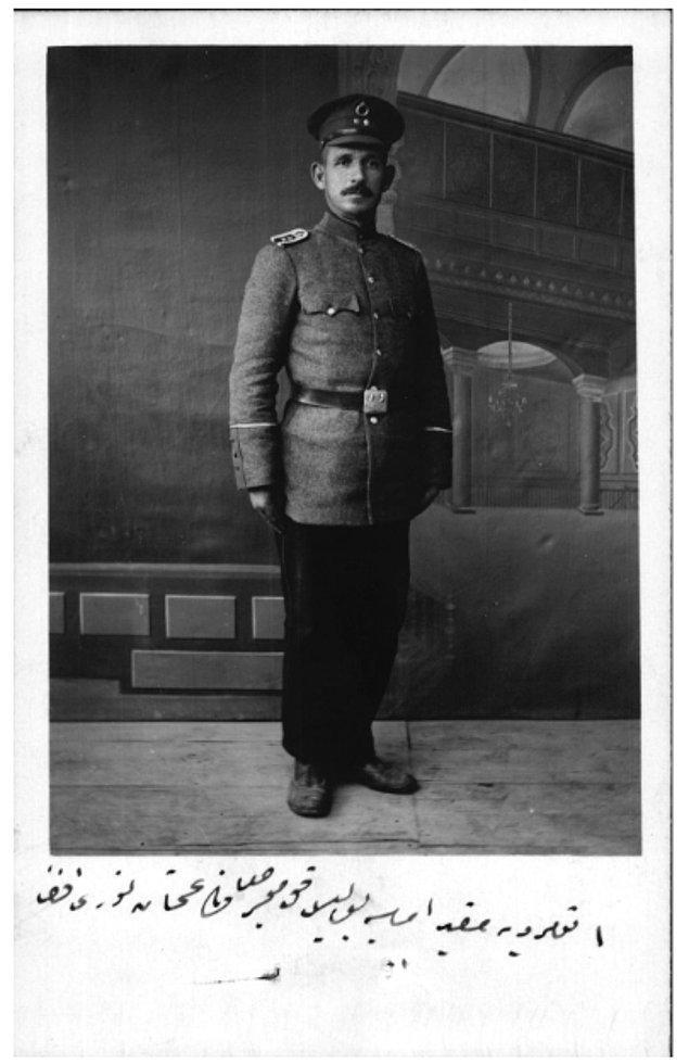 Gazi'nin polisle ilgili ilk vukuatı ise yine 1919'da olur. Paşa ve kafilesi 26 Haziran 1919 sabahı Amasya'dan Sivas'a yola çıkarlar; ancak yoldayken bir çanta kaybolur.