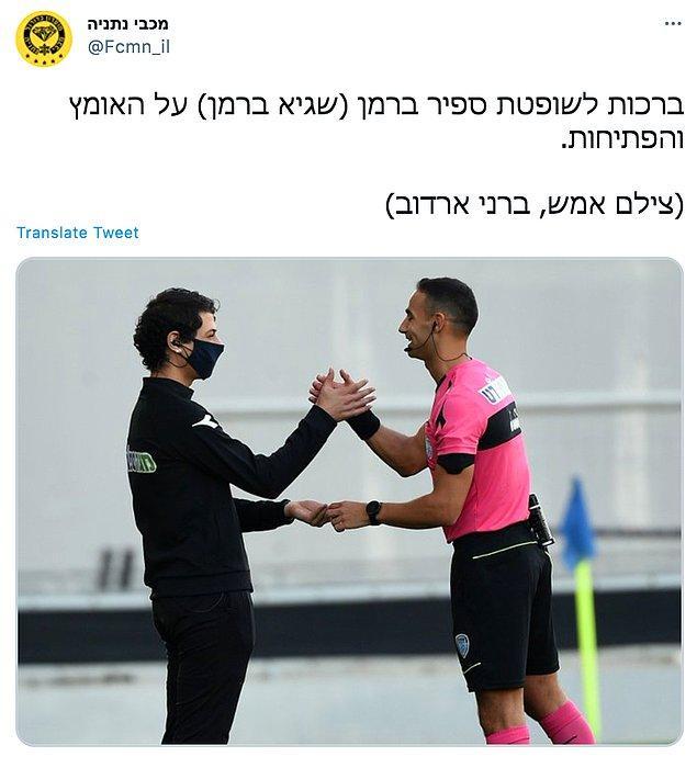 İsrailli birçok futbol takımı ise bu kararı destekleyen açıklamalarda bulundular. Hatta bir Premier Lig takımı olan Maccabi Netanya FC, Twitter'da Berman'ı 'cesareti ve aleniyeti' için tebrik etti.