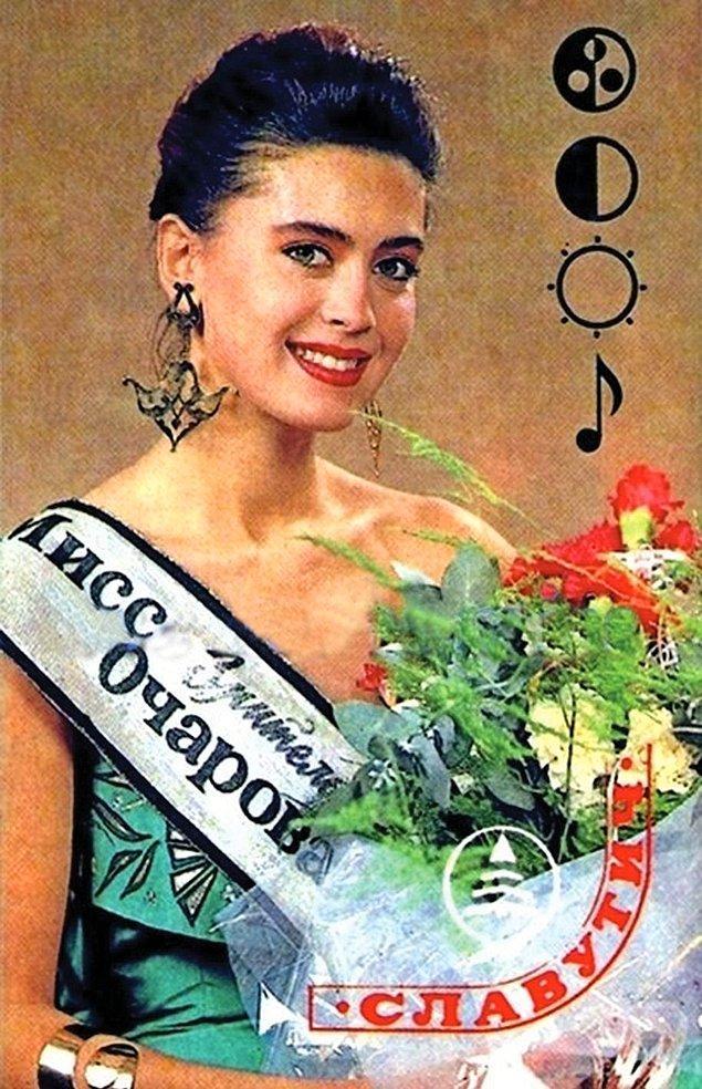 48. Meltem Hakarar (1988)