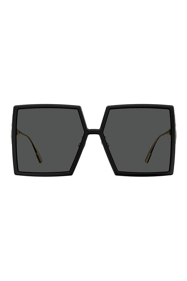 2. Gözlerinizi koruyacak kaliteli bir güneş gözlüğü edindiniz mi?
