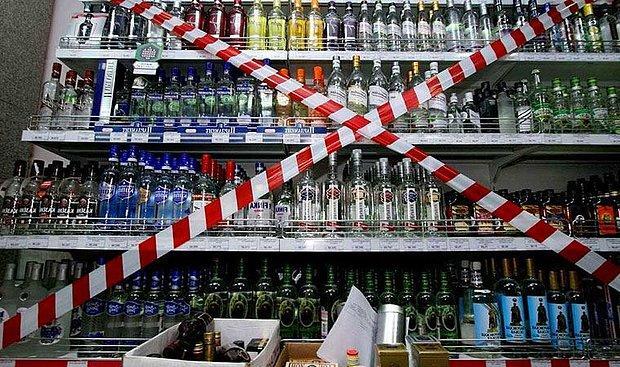 Mahkemeden 'İçki Yasağı' Kararı: Anayasa'ya Aykırı