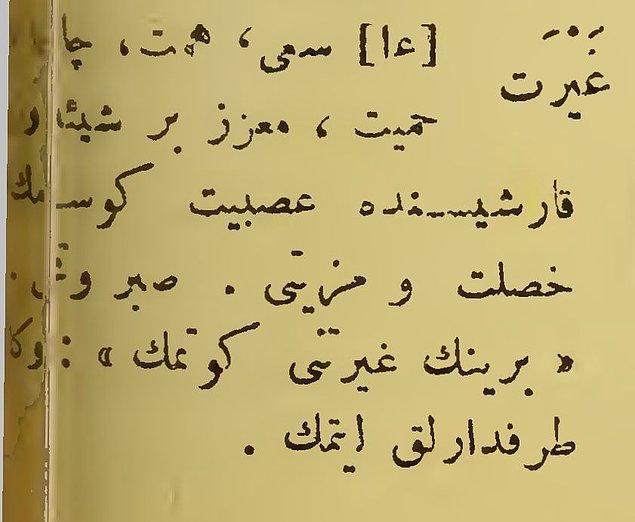 Önce kelimenin köküne gidelim çünkü buradaki gayret ﻏﻴﺮﺓ şekliyle yazılan ġayret olarak okunan bir sözcük.