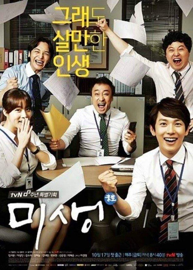 9. Misaeng: Incomplete Life (2014)