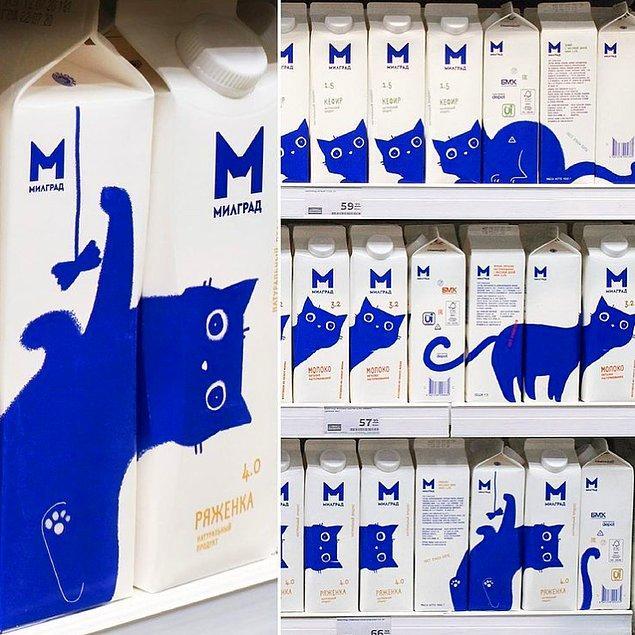 8. Vera Zvereva tarafından tasarlanan sevimli süt kartonu ambalajı. 😍