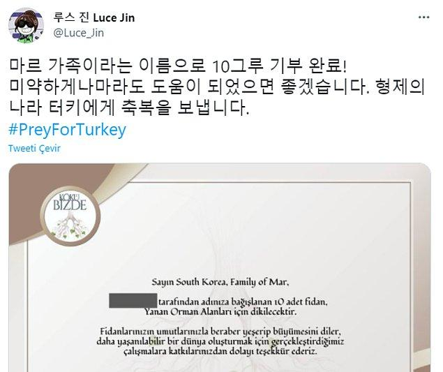 Bağış yapan Korelilerin Türkiye'ye destek mesajlarından bazıları şu şekilde 👇