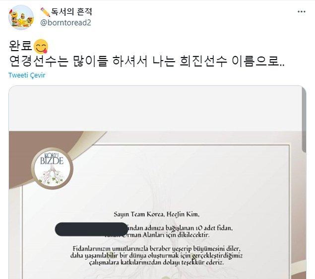 """""""Tamamdır! Kim Yeon-koung adına bağışlayanlar çok olduğu için ben voleybolcu Heejin adına bağışlamak istedim..."""""""