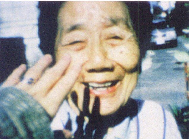 1994: Katatsumori – Naomi Kawase