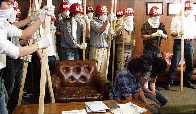 2007: United Red Army – Kôji Wakamatsu