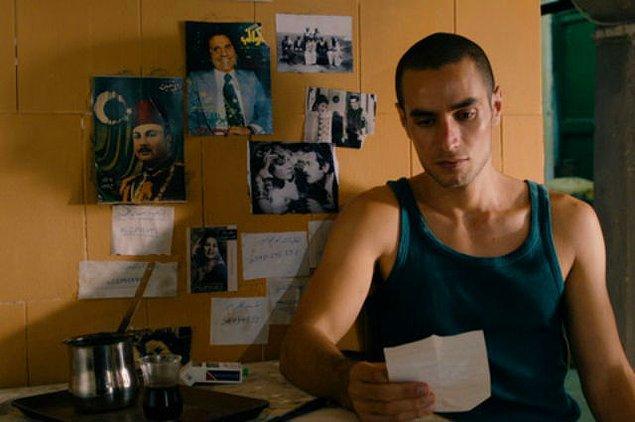 4. Omar (2013)