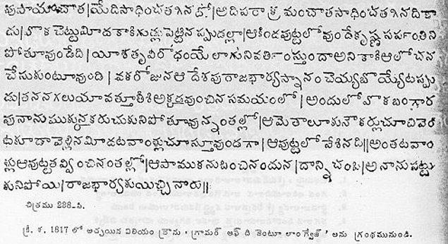 15. Telugu Dili - 74 milyon insan