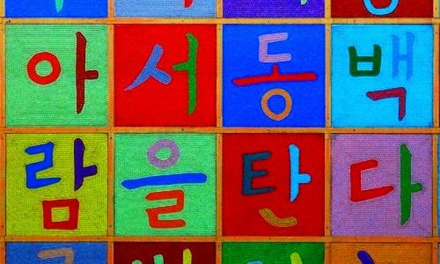 13. Korece - 77,2 milyon insan
