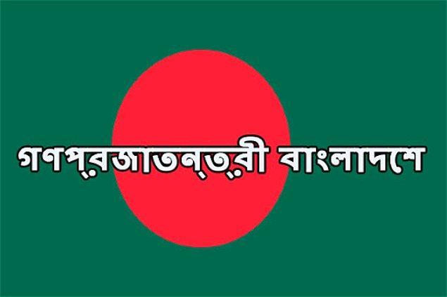 7. Bengalce - 189 milyon insan