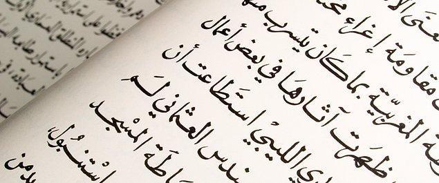 5. Arapça - 242 milyon insan