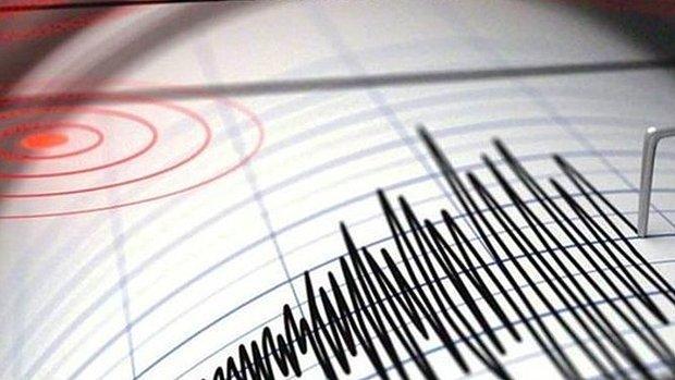 Denizli'de 3,7 Büyüklüğünde Deprem! 17 Eylül AFAD ve Kandilli Son Depremler Sayfaları...