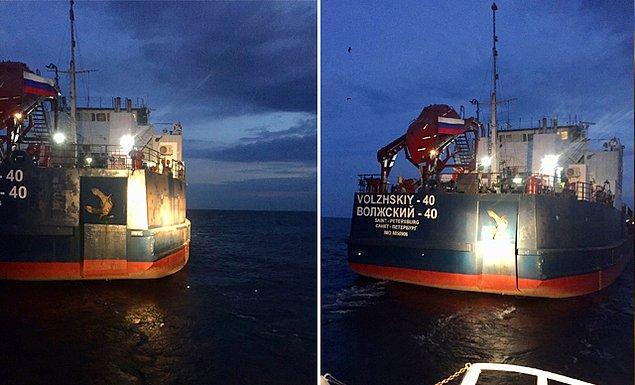 Boğaz'da 2. gemi kazası