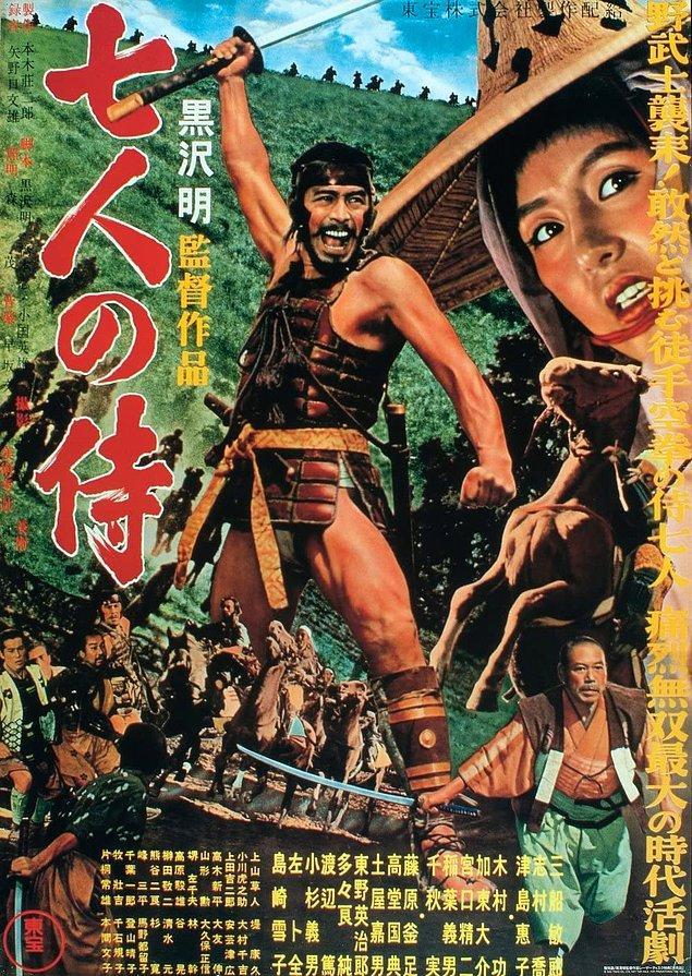 2. Seven Samurai